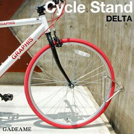 【クーポン配布中25日まで】サイクルスタンド デルタ D-NA DELTA 壁付けタイプ 駐輪スタンド 自転車関連商品 自転車置き台 ステンレス製 独立自転車置き場 アンカー工事必要 送料無料