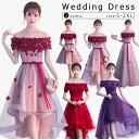 ドレス 二次会 花嫁ウェディングドレス アシンメトリー 編み上げタイプ オフショルダー ウエディングドレス 二次会 ミニドレス パーティードレスS-XXL・結婚式・二次会 花嫁ドレス 嬢ドレス ミニ 個性派