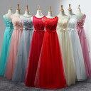 【即納】ロングドレス 手縫い 着丈約140CM ボルドーカラー 8カラー ドレス カラードレス 結婚式/披露宴/刺繍/プリ…