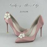 シューズクリップ【フラワーリース】|シューズアクセサリークリップパンプス結婚式ビジューウェディングウエディングブライダル花嫁靴クリップシュークリップビジュークリップジュエルクリップパンプスクリップ靴飾り