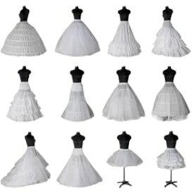 大人用ウエディングドレス用 ホワイトパニエ/ブラック/プリンセスライン/12タイプ選択可/Aライン/ハードチュール/ウエディングドレス・カラードレス・ロングドレス・スカート・ボリューム・結婚式・二次会・演奏会 1/8/11番は即納対応可能