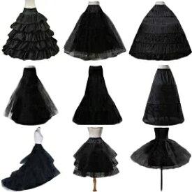 大人用ウエディングドレス用パニエ/ブラック/プリンセスライン/12タイプ選択可/Aライン/ハードチュール/ウエディングドレス・カラードレス・ロングドレス・スカート・ボリューム・結婚式・二次会・演奏会 ウエディングドレス パニエ ブライダル