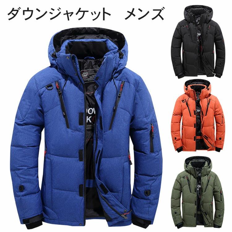 【限定価格】【短納期】ダウンジャケット メンズ 軽量 ダウンジャケット 冬物 冬服 メンズ アウター ダウン 大きいサイズ 3L 4L 黒 フード付き ハイネック 防寒