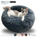 犬 ベッド 通年/小型・中型・大型犬用ベッド/猫用ベッド/ペット ベッド 犬用品/猫用品/ペット用品 犬 猫 ベッド 犬用…