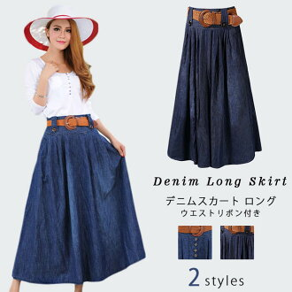 To size looking thinner high waist figure cover commuting plain fabric office S-6XL which skirt denim skirt denim pleats Lady's bottoms long length maxi length with the texture long skirt / denim maxi remake-like skirt waist belt only by the denim has a