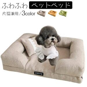ペット用 ベッド Mサイズ カバーを外して洗える 犬 猫 ペットソファベッド 角型 通気性 丸洗い 立ち上がり 寝床 床ずれ 寝たきり 犬用ベッド ペット用犬のベッド 北欧風 通年 オールシーズン
