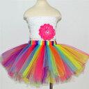 【即納】バニエ ダンス 衣装 キッズ ベビー服 キッズ ボリューム チュールスカート チュチュ スカート ダンス衣装 …