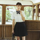 制服 コスプレ 大きいサイズ 女子高生 高校生 制服セット長袖/半袖 白シャツ プリーツスカート リボン 3点セット …
