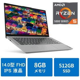 Lenovo IdeaPad Slim 550 82LM007LJP Ryzen 5 5500U/メモリ8GB/SSD512GB/14型IPSフルHD液晶/保証有 ノートパソコン【新品・即納】【Windows 11 無料アップグレード対応】
