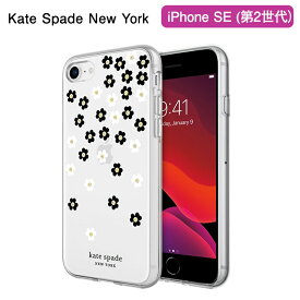 Kate Spade iPhone SE(第2世代)/ 8 / 7 / 6s Protective Hardshell Scattered Flowers ケイトスペード iPhone SE2 ケース 花柄 フラワー