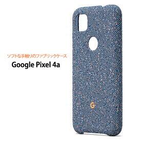 Google Pixel 4a Case Blue Confetti グーグル ピクセル 4a ファブリックケース 耐久性 洗濯できる ソフトな手触り