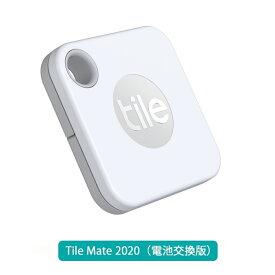 探し物を音で見つける Tile Mate 2020(電池交換版)/ スマートトラッカー Bluetoothトラッカー タイルメイト 単品 電池交換可能 おすすめ