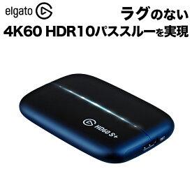 Elgato Game Capture HD60 S+ ゲームキャプチャー 10GAR9901 PS5 PS4対応 elgato エルガト 高画質 録画 Corsair コルセア eスポーツ