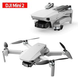 DJI Mini 2 12MPカメラ 感動をもたらす高画質 4Kカメラ搭載 3軸ジンバル 4倍ズーム コンパクト 超軽量 動画 空撮 動画クリエイター DJIMini2ドローン djimini2 mini2 ミニ2
