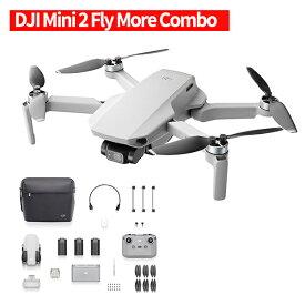 DJI Mini 2 Fly More コンボ 12MPカメラ 感動をもたらす高画質 4Kカメラ搭載 3軸ジンバル 4倍ズーム 超軽量 動画 空撮 動画クリエイター DJIMini 2ドローン djimini2 mini2 ミニ2