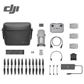 DJI Mavic Air2 Fly More Combo (JP) 最新小型ドローン 正規販売代理店 4K 60fps動画 48MP写真 8Kハイパーラプス HDR動画