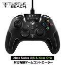 ゲームコントローラー RECON Controller 有線ゲームコントローラー ブラック Xbox Series X|S & Xbox One 対応有線ゲ…
