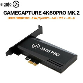 Elgato Gaming エルガト GAMECAPTURE 4K60PRO MK.2 ゲームキャプチャー ゲーム実況 Corsair コルセア eスポーツ