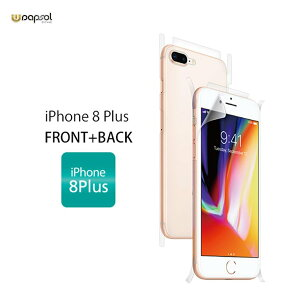 ULTRAScreenProtectorSystem - FRONT+BACK 衝撃吸収 保護フィルム for iPhone 8 Plus