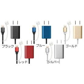 PGA LightningタフケーブルAC充電器2.1A シルバー