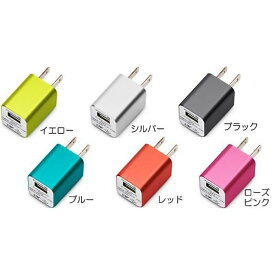 PGA USBアダプタAC充電器 1A シルバー
