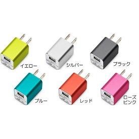 PGA USBアダプタAC充電器 1A ブルー