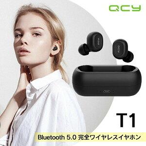 QCY T1 Bluetooth 5.0 完全ワイヤレスイヤホン Black 左右完全分離型 HiFi高音質 自動接続