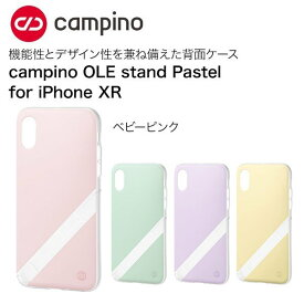 campino OLE stand Pastel for iPhone XR ベビーピンク ネコポス便配送