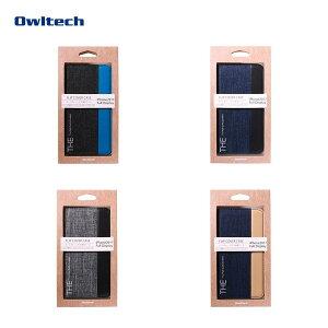iPhoneX ケース THE PUレザー 手帳型 ブルー / ブラック オウルテック