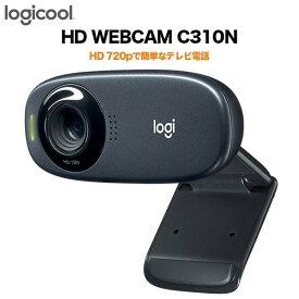 logicool ロジクール HD ウェブカム C310N