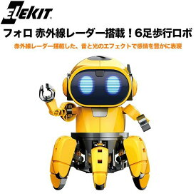 フォロ 赤外線レーダー搭載!6足歩行ロボ ELEKIT