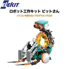 ビットさん エレキット イーケイジャパン MR-9109
