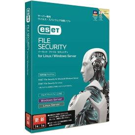 キヤノンITソリューションズ ESET File Security for Linux / Windows Server 更新 CMJ-EA05-E07