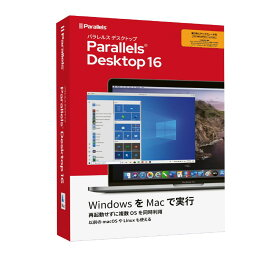 パラレルス ParallelsDesktop 16 Retail Box Com Upg JP(乗り換え版)