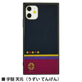 gourmandise 鬼滅の刃 グッズ iPhone 11 / XR スクエア ガラス ケース カバー 宇髄 天元 (うずい てんげん) 紺 紫 ネイビー ネコポス便配送