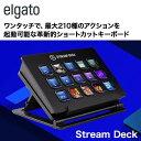 Elgato エルガト Stream Deck ストリームデッキ キーボード Corsair コルセア