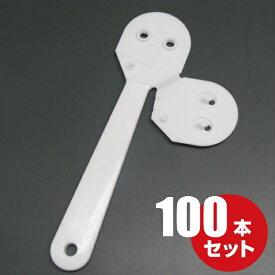 [メール便不可] うちわの柄 100本セット 団扇 取っ手 パーツ オリジナル キット 手作り 販促 ノベルティ