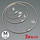 [メール便OK] ステンレス製 ワイヤーキーホルダー Mサイズ 2本セット(キーホルダー/キーリング/ワイヤーリング/…