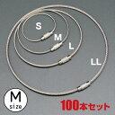 [メール便OK] ステンレス製 ワイヤーキーホルダー Mサイズ 100本セット(キーホルダー/キーリング/ワイヤーリング…