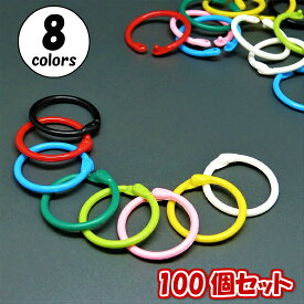 [メール便OK] 訳あり プラスチック製 カードリング 25mm 100個セット プッシュリング 吊り具 留め具