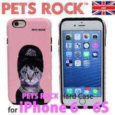 【PETSROCK(ペッツロック)iPhone6/カバー/breakfast】携帯/ケース/カバー/takkoda/タッコーダ/アイフォン/携帯アクセサリー/アクセサリー/ケース/海外セレブ/セレブ/モチーフ/iPhone6/楽天/ペット/犬/猫/いぬ/ねこ/petsrock/アイフォン6