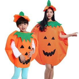 ハロウィン 衣装 子供 ハロウィン 2019 衣装 子供 大人 親子 コスプレ 仮装 かぼちゃ パンプキン コスチューム 帽子セット かぼちゃ 令和