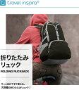 【折りたたみエコバッグリュック】 エコバッグ 35L 軽量 防水 携帯 コンパクト アウト...