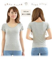 カップ付き半袖Tシャツパッド付き半袖TシャツレディーストップスインナーTシャツブラ