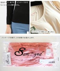 カップ付き長袖Tシャツパッド付き長袖TシャツレディーストップスインナーTシャツブラ