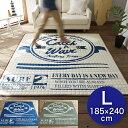 サーフウェーブ 185×240cm スミノエ 住江織物 ラグ カーペット 3畳