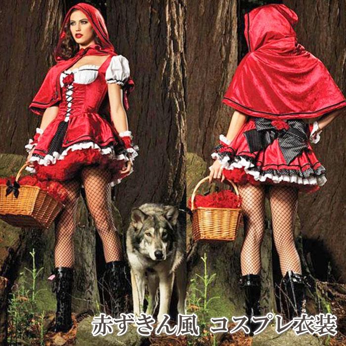 赤ずきん風 コスプレ衣装 レディース 仮装 Halloween ハロウィン パーティー