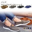 メンズ デッキシューズ | カジュアル 靴 シューズ ゴム 帆布 合わせやすい 歩きやすい シンプル くつ