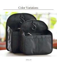 【送料無料】選べる2サイズリュックインバッグ