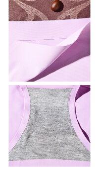 シームレスショーツパンツ|無縫製レディースインナーシームレスショーツシームレスパンツ縫い目無しパンティー女性パンティーライン響かないひびかない